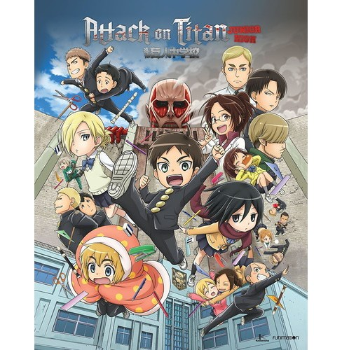 Attack On Titan:Junior High Complete (Blu-ray) - image 1 of 1