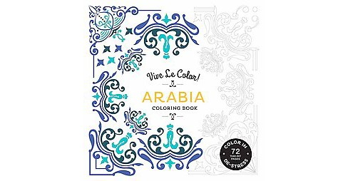Vive Le Color! Arabia Adult Coloring Book - image 1 of 1