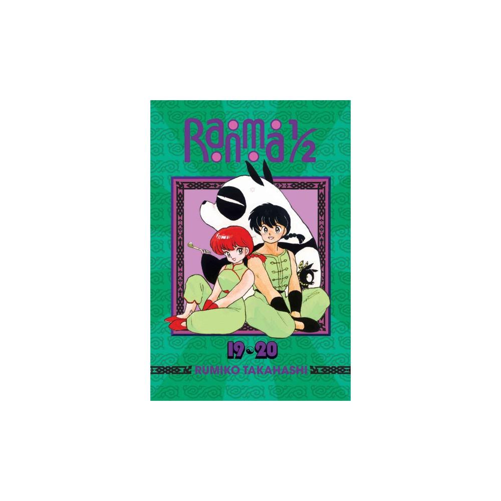 Ranma 1/2 10 : 2-in-1 Edition (Paperback) (Rumiko Takahashi)