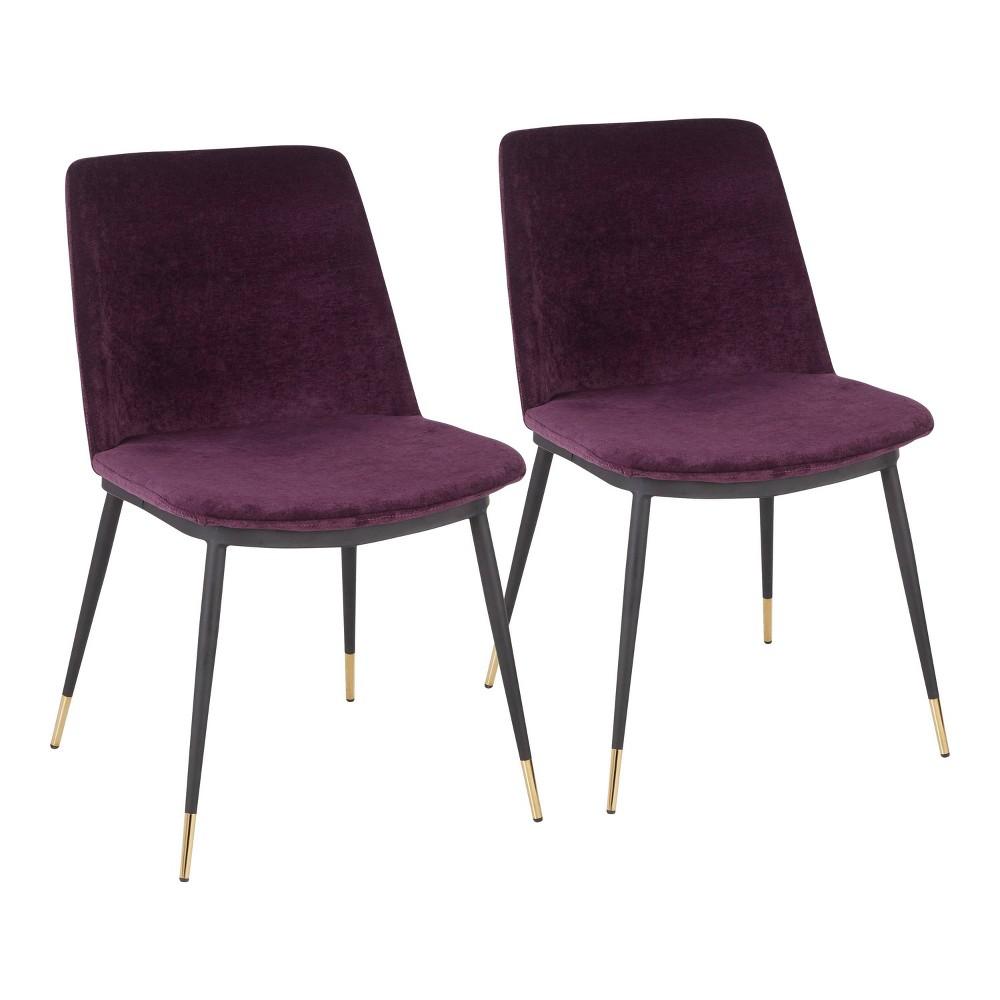 Set of 2 Wanda Contemporary Chair Black/Purple - Lumisource