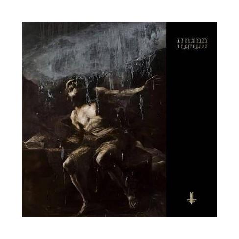 Behemoth - I Loved You At Your Darkest (CD) - image 1 of 1