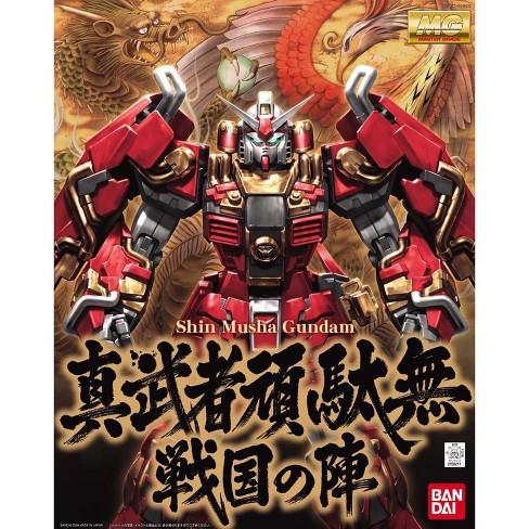 Bandai Hobby Shin Musha Gundam Sengoku no Jin MG 1/100 Scale Model Kit - image 1 of 3