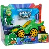 Pj Masks Hero  Blast Gecko Vehicles - image 2 of 2