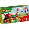 LEGO DUPLO Disney Mickey & Minnie Birthday Train Kids' Birthday Number Train Playset 10941 - image 4 of 4