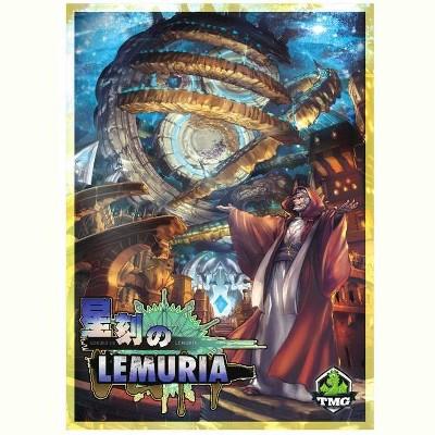 Lemuria Board Game
