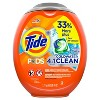 Tide Pods Laundry Detergent Pacs Coldwater Clean - 73ct - image 3 of 3