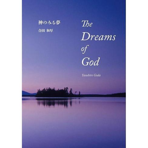 The Dreams of God - (Yasuhiro Goda Collection) by  Yasuhiro Goda (Hardcover) - image 1 of 1