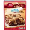 Betty Crocker Cookie Brownie Bars Mix - 17.4oz - image 2 of 4