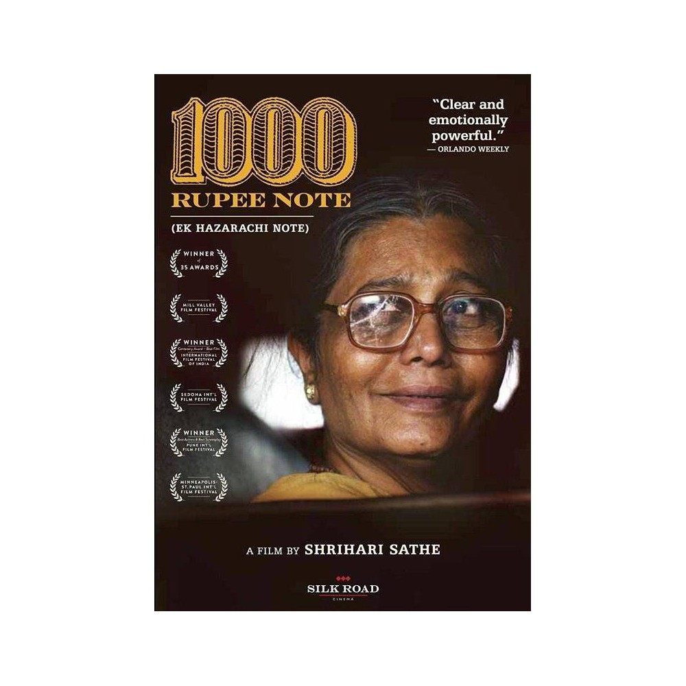 1000 Rupee Note Dvd