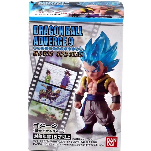 Dragon Ball Z 2-Inch Rockerz Figure Super Saiyan Trunks