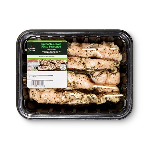 Spinach Kale Turkey Skewers - 8pk - Archer Farms™ - image 1 of 1