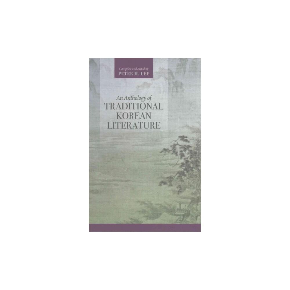 Anthology of Traditional Korean Literature (Paperback)
