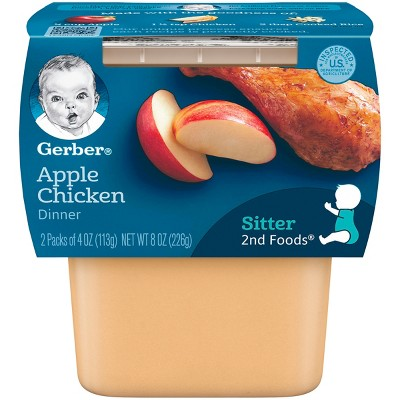 Gerber 2nd Foods Apples and Chicken, 4oz, 2ct