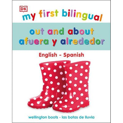 My First Bilingual Out and about - (Board Book)