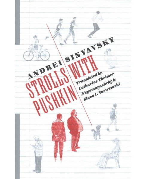 Strolls With Pushkin (Paperback) (Andrei Sinyavsky) - image 1 of 1