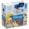 Plum Organics Mighty Morning Organic Baby Food, Banana, Blueberry, Oat, Quinoa - 3.17oz (Pack of 4) - image 2 of 4