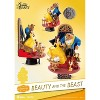 Disney Beauty and the Beast D-Select Belle and The Beast 6-Inch Diorama Statue DS-011 - image 2 of 2