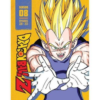 Dragon Ball Z: Season 8 (Blu-ray)(2021)