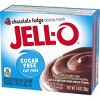 JELL-O Instant Sugar Free-Fat Free Chocolate Fudge Pudding & Pie Filling - 1.4oz - image 4 of 4