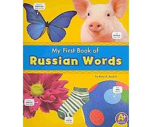 My First Book of Russian Words (Bilingual) (Paperback) (Katy R. Kudela) - image 1 of 1