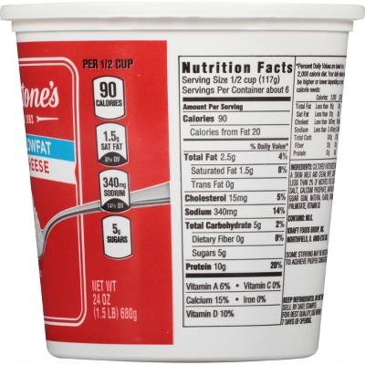 breakstone s lowfat cottage cheese 24oz target rh target com nordica 1 cottage cheese nutritional information nordica 1 cottage cheese nutritional information
