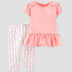 5657b1a89 ... Short Sleeve Shirt and Skirt Set - White/Blue. Toddler Girls' 2pc Bunny  Pant Set - Just One You® made by carter's Peach