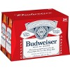Budweiser Lager Beer - 24pk/12 fl oz Bottles - image 2 of 3