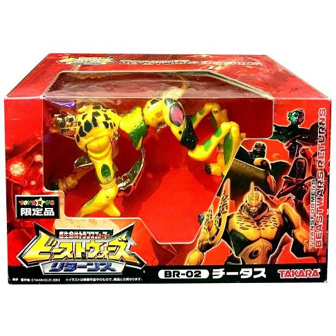 Transformers Japanese Beast Wars Returns Mega Cheetor Mega Action Figure BR-02 - image 1 of 1