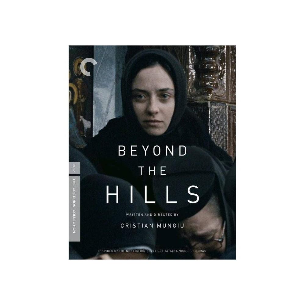 Beyond The Hills Blu Ray