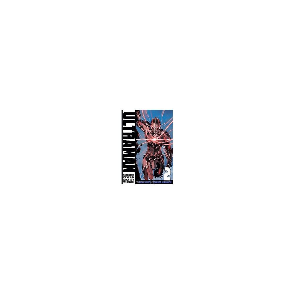 Ultraman 2 (Translation) (Paperback) (Eiichi Shimizu)