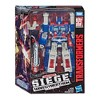 Transformers Generations War for Cybertron: Siege Leader Class WFC-S13 Ultra Magnus Action Figure - image 2 of 4