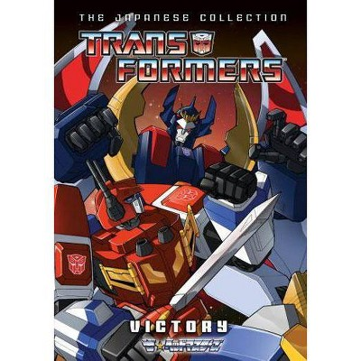 Transformers, The Japanese Collection: Victory (DVD)(2012)