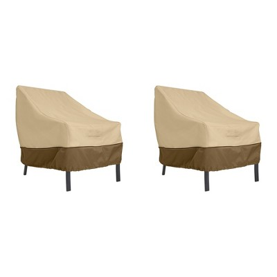 2pk Large Veranda Patio Lounge Chair Cover - Classic Accessories