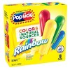 Popsicle Lemonade Blue Raspberry Strawberry Watermelon Rainbow Ice Pop - 18ct - image 3 of 4
