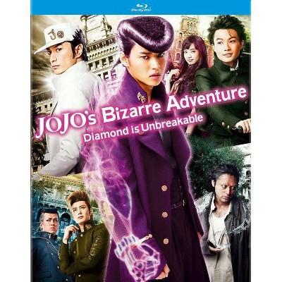 JoJo's Bizarre Adventure Diamond Is Unbreakable Chapter 1 (Blu-ray)(2020)