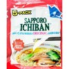Sapporo Ichiban Ramen Japanese Style Noodles and Original Flavor Soup - 5pk - image 4 of 4