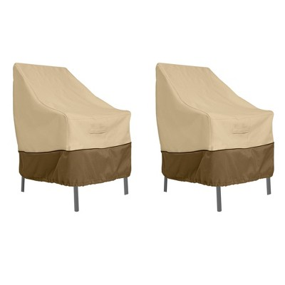 2pk Veranda High Back Dining Patio Chair Cover - Classic Accessories
