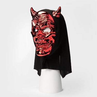 Adult Red Metallic Ghoul Halloween Mask - Hyde & EEK! Boutique™