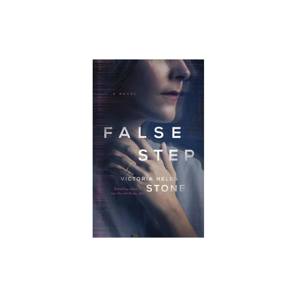 False Step - Unabridged by Victoria Helen Stone (CD/Spoken Word)