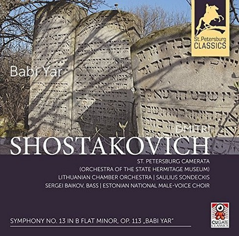 Various - Shostakovich:Sym no 13 (CD) - image 1 of 1