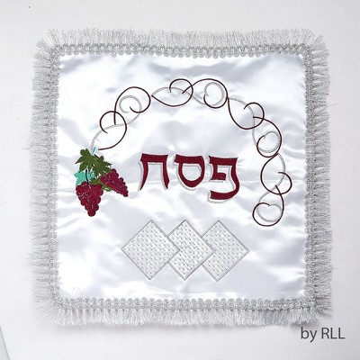 "Rite Lite 13"" Grapes Embroidered Passover Seder Matzah Square Cover - Silver/Red"