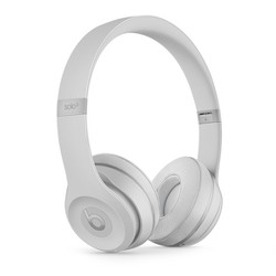 Beats Solo3 Wireless Headphone - Matte Silver