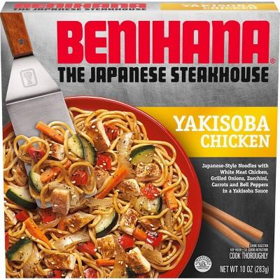 Benihana The Japanese Steakhouse Frozen Yakisoba Chicken - 10oz
