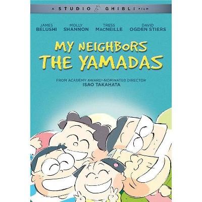 My Neighbors The Yamadas (DVD)(2018)