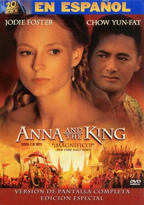 Recommend king paul interracial dvd properties