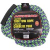 Airhead Boat 2 Section Tube 50-60 Foot Tow Rope for 4 Rider Towables | AHTR-42 - image 2 of 4