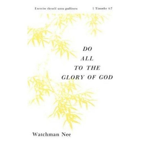 Do All to the Glory of God - (Basic Lessons) by  Watchman Nee (Paperback) - image 1 of 1
