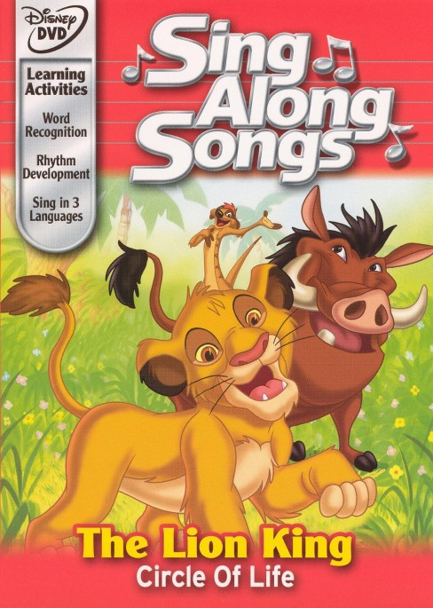 Sing Along Songs: Lion King - Circle of Life (dvd_video) - image 1 of 1