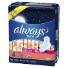 Always Maxi Overnight Pads - Size 4 - image 3 of 4