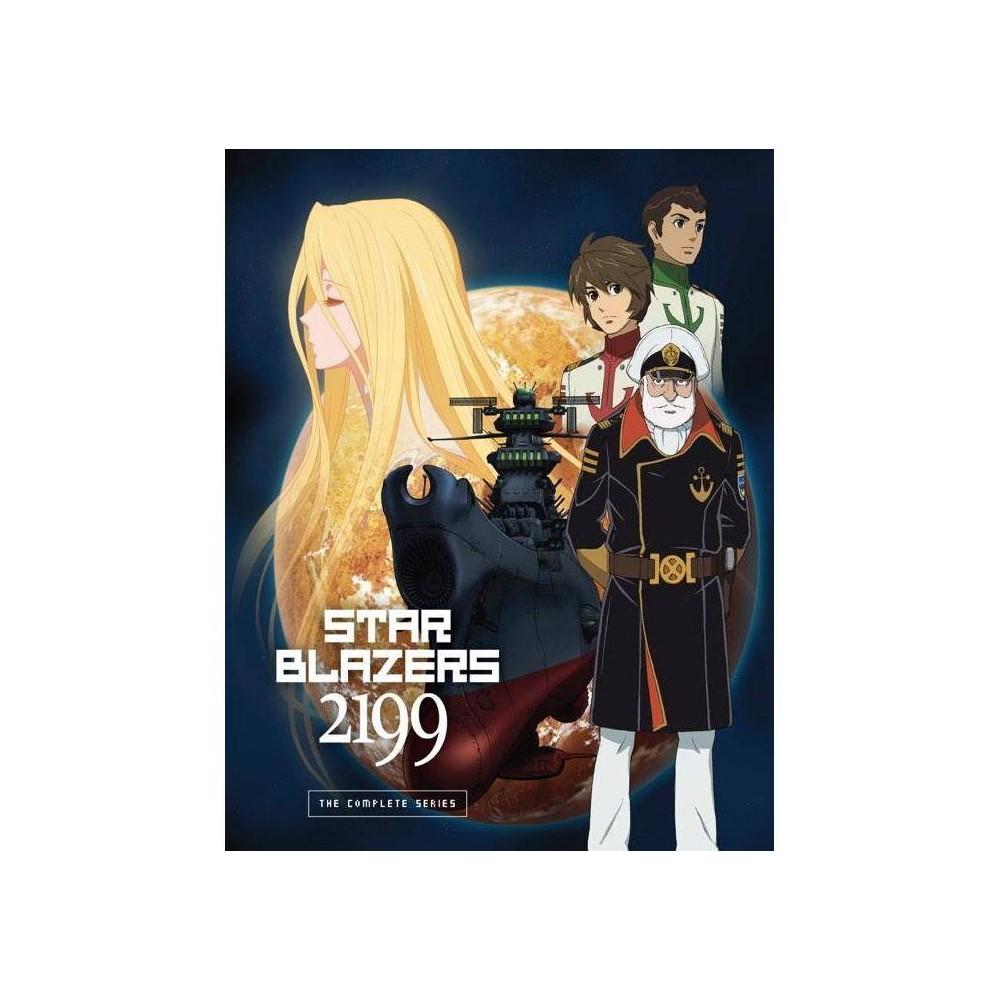 Star Blazers Space Battleship Yamato 2199 The Complete Series Blu Ray 2020